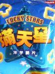 満天星luckystar